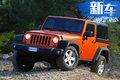 Jeep新牧马人Rubicon 11月亮相 整车重量降低