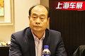"""师建华:顺应汽车行业高速发展 须做""""三化"""""""
