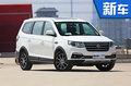 东风风行将推首款纯电SUV-SX6ev 竞争ERX5