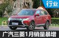广汽三菱1月销量增399% 4款新车将上市