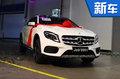 奔驰新一代GLA正式下线 将于6月19日上市