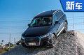 下周6款热点车上市 新SUV造型前卫(多图)