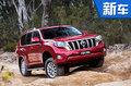 丰田将推普拉多改款 今年9月12日正式发布