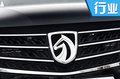 宝骏第一季度销量增幅6.4% 小型车成主力