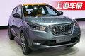 东风日产全新小型SUV命名劲客 正式发布