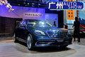 D级轿车的王者荣耀 实拍解析奔驰迈巴赫S560 4Matic