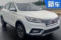 上汽荣威RX3动力信息曝光 首次搭载1.3T/CVT