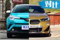 个性潮流新标杆 广汽丰田C-HR对比宝马X2