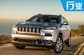 Jeep上半年销量突破10万 国产车型大增106%