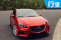 长安马自达1-6月销量下滑11% 两款SUV上市解困