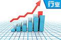 6大豪华品牌在华扩建 新增产能超过110万辆