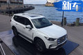 上汽大通T60澳大利亚正式上市 18.4万元起售