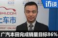 广汽本田已完成目标86% 冠道1.5T将上市