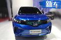 广汽丰田电动概念车正式发布 明年量产上市