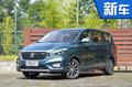 长安MPV凌轩1.5T车型上市 售7.69-8.19万元