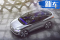 大众超酷概念SUV9月12日首发 采用触感式内饰