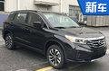 广汽传祺将推新GS4上市 配置升级/竞争哈弗H5