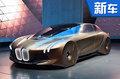 宝马将推出多款纯电动汽车