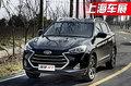 江淮瑞风S7公布预售价 售10.98-15.18万