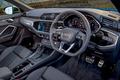 RS Q3 Sportback內飾解讀