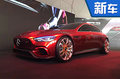 奔驰两款概念车首发 AMG GT四门轿跑3秒破百