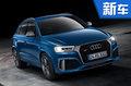 奥迪高性能品牌将再推6款新车 包含多款SUV