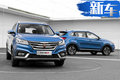 荣威RX3全新SUV-11月上市 百公里油耗5.6升