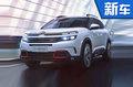 东风雪铁龙SUV增至3款 竞争XR-V/CR-V