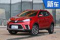 名爵锐腾互联网版-新SUV 将于八月正式上市