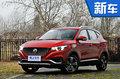 荣威+MG八款新车计划 涉及SUV/纯电动产品
