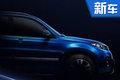 奇瑞SUV新瑞虎3正式上市 售6.89-9.29万元