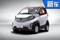 宝骏E100今日正式上市 售价9.39-10.99万元