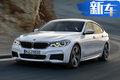 BMW两款新车深度解析