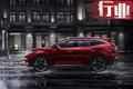 奇瑞EXEED高端系列规划曝光 4款新车/含7座SUV