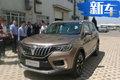 中华将推出全新中型SUV-V7