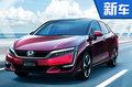 本田缤智、XR-V等三款电动车将在华国产