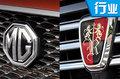 荣威+名爵三月销量猛增145% 再推3新车