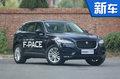 捷豹入门SUV E-PACE下月发布 将在华国产