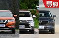 3款自然吸气发动机SUV推荐