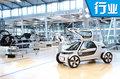 造访德累斯顿透明工厂 大众电动车款由此诞生!