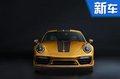 保时捷新911接受预定 335.8万起售/限量500台