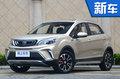吉利全新SUV-远景X3已开启预售 5.59万元起
