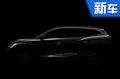 奇瑞全新SUV要卖往欧洲 搭1.6T直喷/1.5T混动