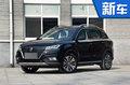 细数五月12款将上市新车 最贵不到35万