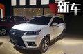 北汽幻速全新中型7座SUV-S7正式发布 匹配8AT