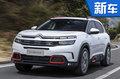 东风雪铁龙全新SUV天逸正式下线 下月开启预售