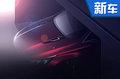 比亚迪王朝概念车官图曝光 4月17日亮相