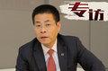 汉腾副总裁:未来将集中推多款SUV/MPV新车