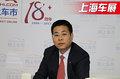 廖雄辉:汉腾汽车将大力发展渠道建设