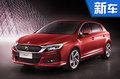 DS四款新车将于10月份上市 鸿运国际换新/配置提升